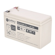 12V 9Ah Battery, Sealed Lead Acid battery (AGM), battery-direct SBYH-AGM-12-9, 151x65x94 mm (LxWxH), Terminal T2 Faston 250 (6,3 mm)