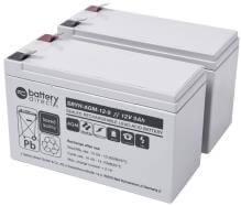 Battery for Eaton Ellipse ECO 1600VA, replaces 7590116 battery
